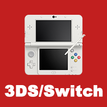 3DS/3DS XL/New 3DS/2DS